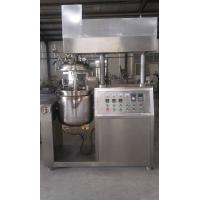 Wholesale 100% Quality Warranty LTZR-10 vacuum emulsifying mixing Machine from china suppliers
