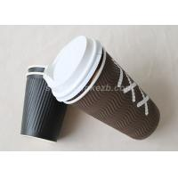 Wholesale Custom Brown Ripple Wall Kraft Paper Coffee Cups For Coffee / Espresso from china suppliers