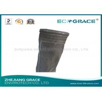 Wholesale High Efficiency Polyester Filter Cloth For Industry Made In China from china suppliers