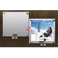 Wholesale Plastic LED Magic Mirror Light Box , High Brightness Bus Stop Acrylic Display from china suppliers