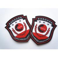 Wholesale Decorative Custom Clothing Patches from china suppliers
