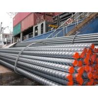 Wholesale GRADE 250B 460B BS4449-2005 Reinforcing Steel Bars In Coil Or Straight from china suppliers