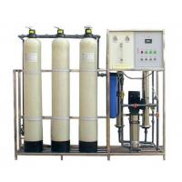 Buy cheap 1T/H Purified Water Equipments from wholesalers