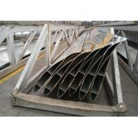 Wholesale Silvery Powder Painted Exhaust Fan Blades / Aluminum Extrusion Profiles from china suppliers
