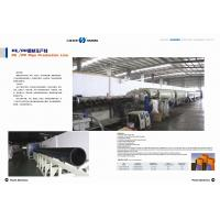 Wholesale Pet Strap Production Plastic Extrusion Line With Drying Crystallizing System from china suppliers