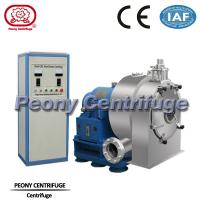 Wholesale Pellet Spin FiltrationSeparator - Centrifuge for solid size about 2-6mm from china suppliers