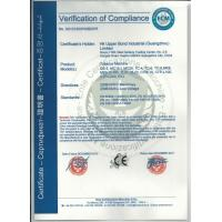HK UPPER BOND INDUSTRIAL LIMITED Certifications