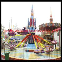 Wholesale playground  rides amusement park rides self-control plane arms  16 seats from china suppliers