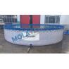 Buy cheap Reinforced PVC Tarpaulin Portable Plastic Fish Tank from wholesalers