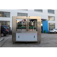 China Aluminum Tin Can Filling Machine Carbonated Energy Drink Canning Filling Sealing Machine on sale