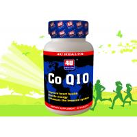 Wholesale Coenzyme Q10 tablet  CO-Enzyme anti wrinkle supple Co Q10 Tablet from china suppliers