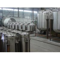 Wholesale High Pressure Heating Chemical Reactor With Good Anti Corrosion from china suppliers