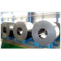 Wholesale Galvanized hot rolled steel strip / carbon steel coil abrasion resistant from china suppliers