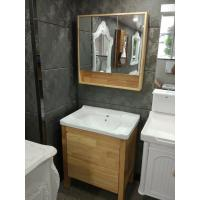 Wholesale Burlywood Color 32 Inch Single Sink Bathroom Vanity , Square Bathroom Cabinet from china suppliers