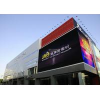 Wholesale P6 Outdoor Full Color Outdoor LED Display For Advertising Customized from china suppliers