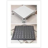 Wholesale Anti Static PVC Flooring Raise Floor System for Telecommunication Room from china suppliers