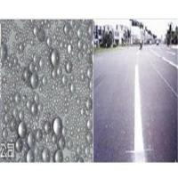 Buy cheap Moisture-proof reflective glass bead for road safety from wholesalers