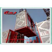 Wholesale Building Construction Material Hoist , Construction Site Elevator VFC Control System from china suppliers