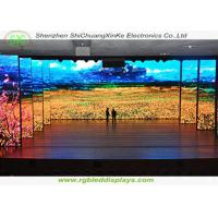 Wholesale High brightness indoor P4 stage led  Display for rental use , dot density is 62500/sqm from china suppliers