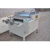 Buy cheap Circle Making Machine for Oil and Air Filter , Diameter 80mm from wholesalers