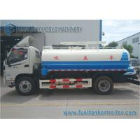 Wholesale Foton Aumark Stainless Steel Sanitation Water Tanker Truck Vacuum Pump Truck 8000L from china suppliers