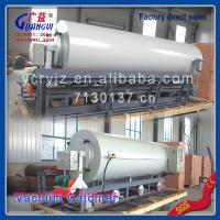 Wholesale industrial vacuum cleaning furnace,china manufacture from china suppliers