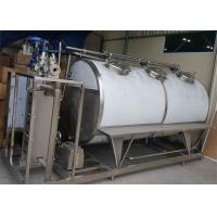 Quality Complete Dairy And Beverage Processing Machinery , Milk Processing Equipment for sale