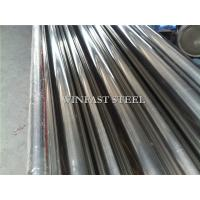 Wholesale Alloy Steel Seamless Pipe Precipitation - Hardening Stainless Steel Seamless Tubing from china suppliers