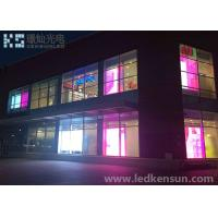 Wholesale HD 1R1G1B Full Color Glass Advertising Led Display Screen Epistar LED Chip from china suppliers