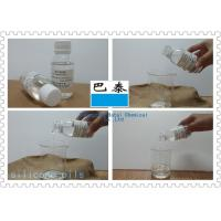 Wholesale Polyether Silicone Fluid Water Soluble Silicone Oil Cosmetic Grade from china suppliers