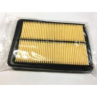 Wholesale Japanese Spare Pats fit NISSAN QASHQAI OEM 16546-4BA1A Genuine Parts from china suppliers