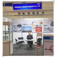 Shanghai CJ Magnet Industry Co., Ltd.