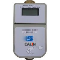 Wholesale STS Compliant  Digital Prepaid Water Meters Card Type Brass Body  IP67 from china suppliers