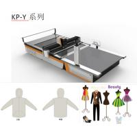 Wholesale High Accuracy Industrial Cloth Cutting Machine , Textile Cutter Machine AC380V / 50HZ Power from china suppliers
