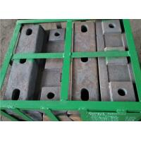 Wholesale High hardness and wear resistant High Cr Alloy Steel Casting of Lifter Bar for Mill Parts from china suppliers