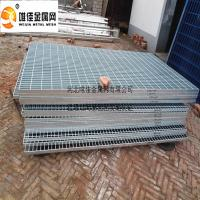 Wholesale Steel grid plate net from china suppliers