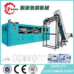 Wholesale PET 6-cavity automatic blow molding machine factory from China Guangzhou Dongguan from china suppliers