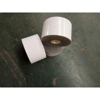 Wholesale cold applied pipe wrap tape for fire hydrant pipeline 0.50 mm thick 150 mm wide from china suppliers