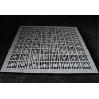 Wholesale AS1000-TF HDG600 35BD Raised Computer Floors 600 × 600 × 35mm from china suppliers