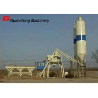 Wholesale 50m3/h batching plant , white hzs50 concrete batching plant of shangdong from china suppliers