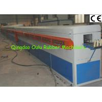 Wholesale Rubber Profile Making Machine 50×12×2 M Rubber Sealing Strip Production Line from china suppliers