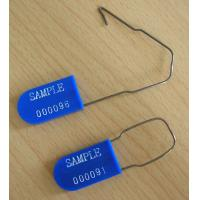 Wholesale Engraved Logo Cargo Security Seals Of Low Carbon Steel Material PAS17712 For Garments from china suppliers