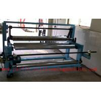 Wholesale 0 - 80m/min Speed And Electric Control System Contol Steel Metal Coil Slitting Line from china suppliers