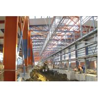 Wholesale Multifunctional Prefabricated Industrial Steel Buildings With Complete Matching Machines from china suppliers