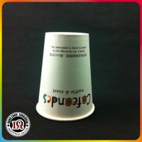 Buy cheap 12oz white disposable paper cup for coffee from wholesalers