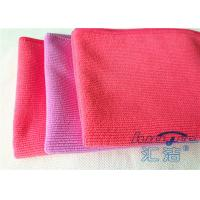 "Wholesale High Absorption Red Microfiber Cleaning Cloth With Silk Banded Edges 16"" x 24"" from china suppliers"