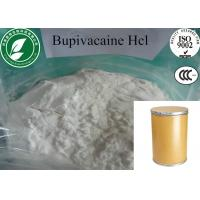 Wholesale High Pure Injection Anesthetic powder API Bupivacaine Hydrochloride 14252-80-3 from china suppliers