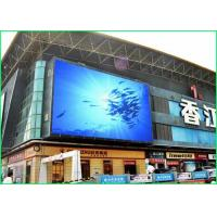 Wholesale Low Power Consumption HD P5 Outdoor LED Displays for Center Park ISO9001 from china suppliers