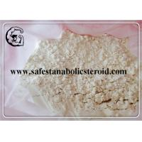 Wholesale Sildenafil Mesylate CSex Steroid Hormones AS 139755-91-2  Increase Sexual Power from china suppliers