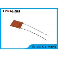 Wholesale Certification SGS,RoHS 110V/220V Yellow paper heating element  for hairdressing equipment from china suppliers